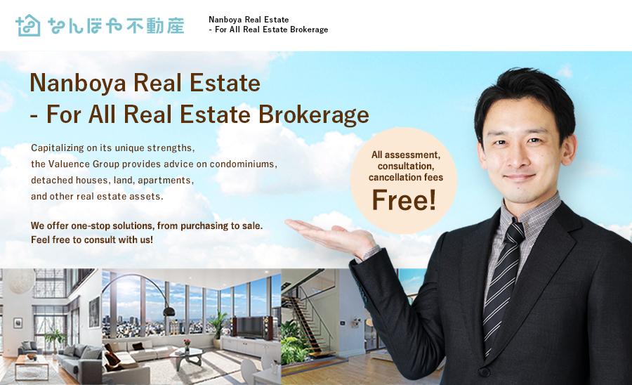 Nanboya Real Estate Osaka Office Opens