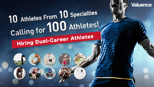 Valuence Announces Recruitment of 100 Athletes for Dual Careers!