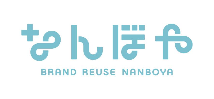 nanboya_logo_rgb_color_A_kihon