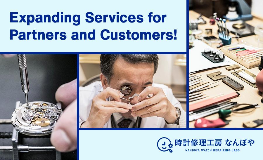 NANBOYA Watch Repair Workshop Services Expanding