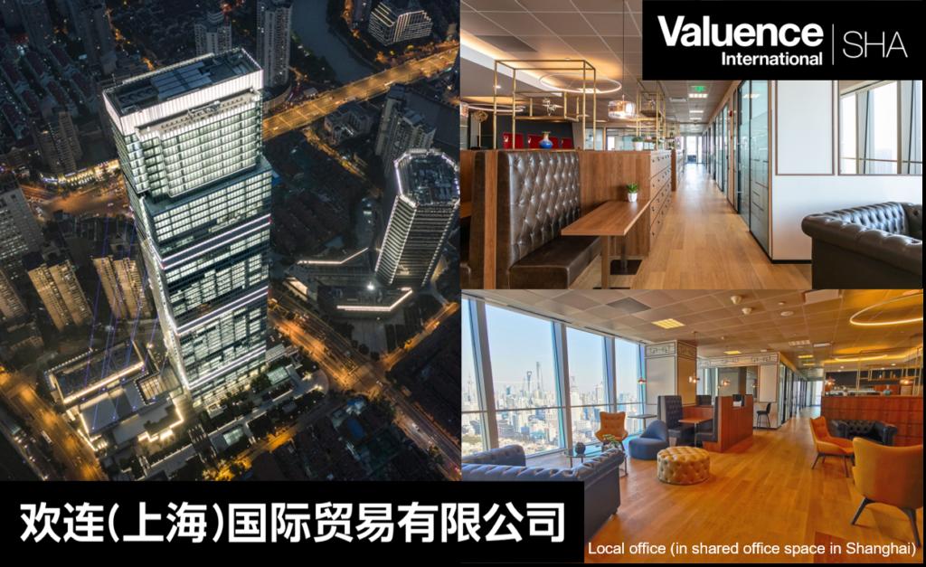 Valuence Establishes Local Subsidiary in Shanghai, China,