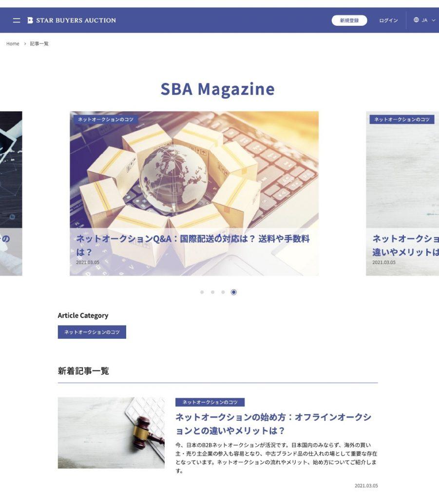 SBAMagazine