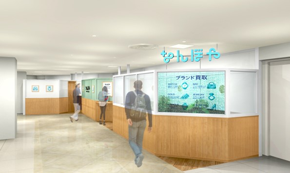 Nanboya's First Office Arrives in Nagano Prefecture!<br>Opens December 10 in the Nagano Tokyu Department Store!