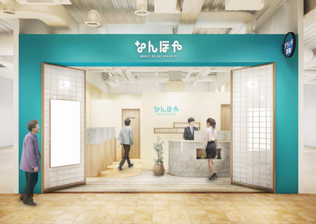 なんぼや「新潟ビルボードプレイス店」オープン日変更のお知らせ