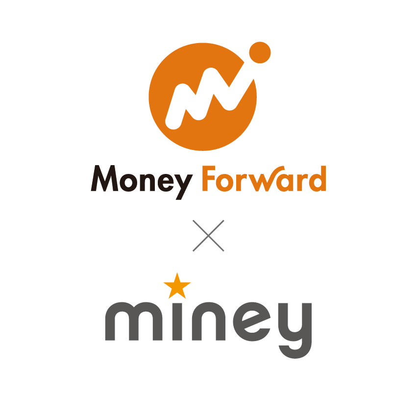 Miney × Money Forward 連携スタート!