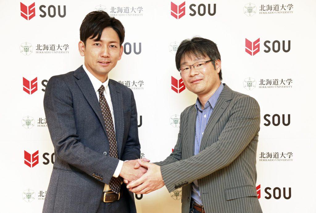 SOU 北海道大学との共同研究契約を締結
