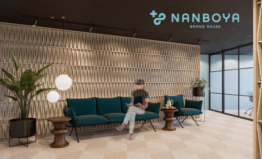 Nanboya Launches in London, England!