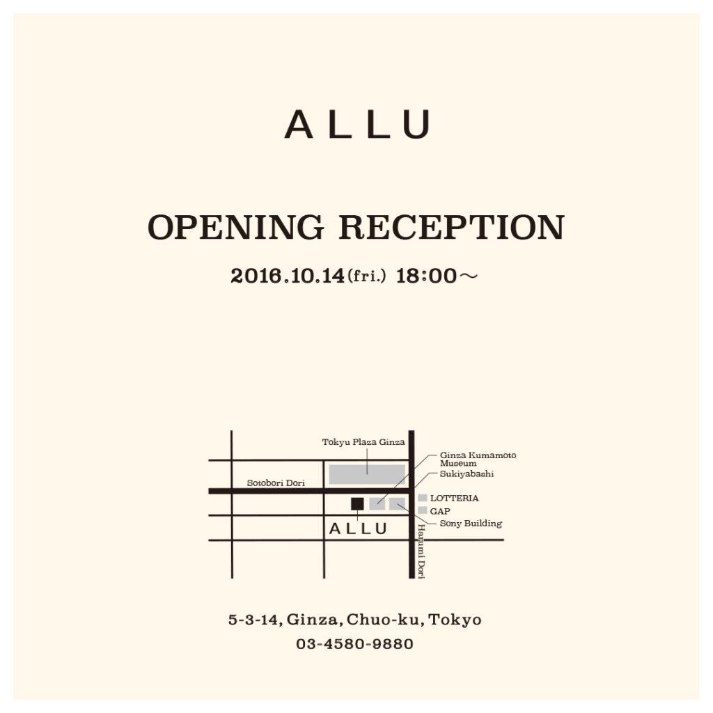 ヴィンテージセレクトショップ「ALLU/アリュー」 レセプションのお知らせ