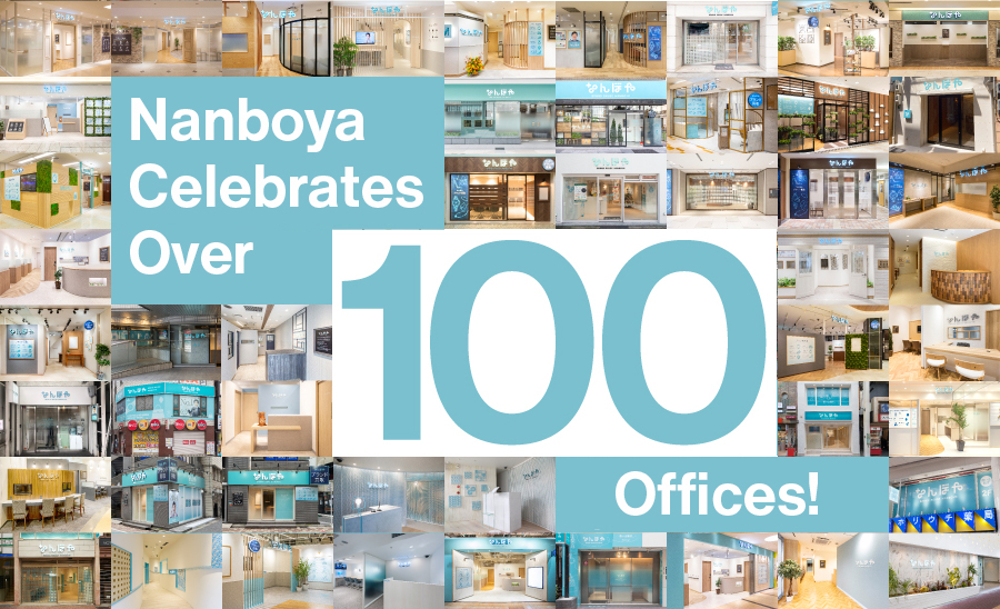 Brand Purchase Business Nanboya Exceeds 100 Locations