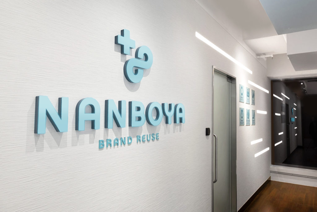 Nanboya Celebrates the Grand Opening of its Second Hong Kong Office in its Central District