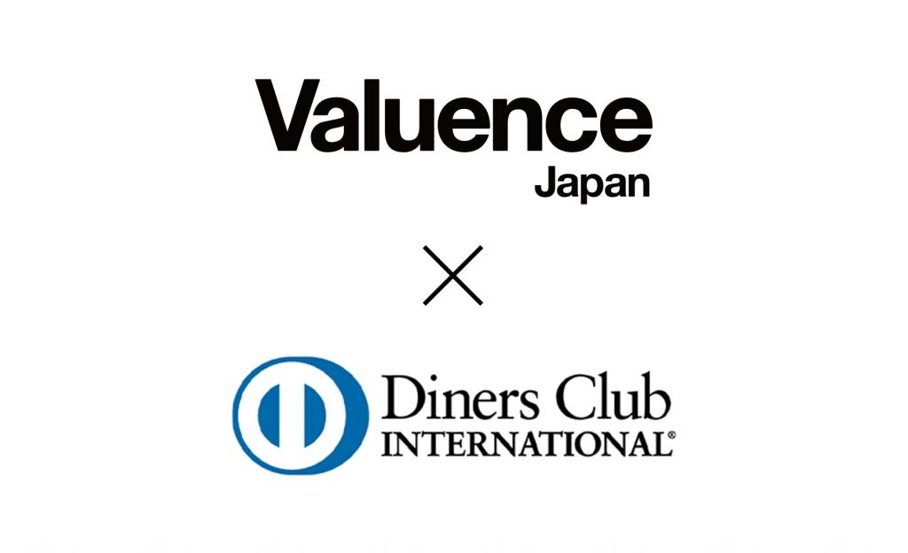 バリュエンスジャパン、ダイナースクラブを運営する三井住友トラストクラブと共同でリユースサービスをスタート!