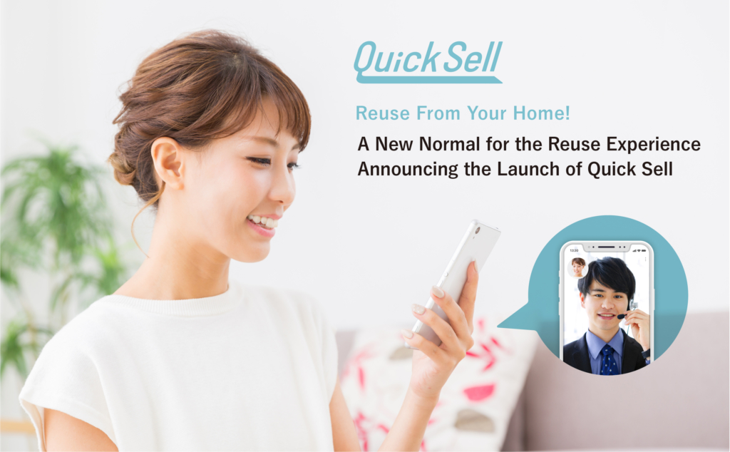 A New Normal for the Reuse Experience Nanboya Quick Sell Launches Nationwide in Japan