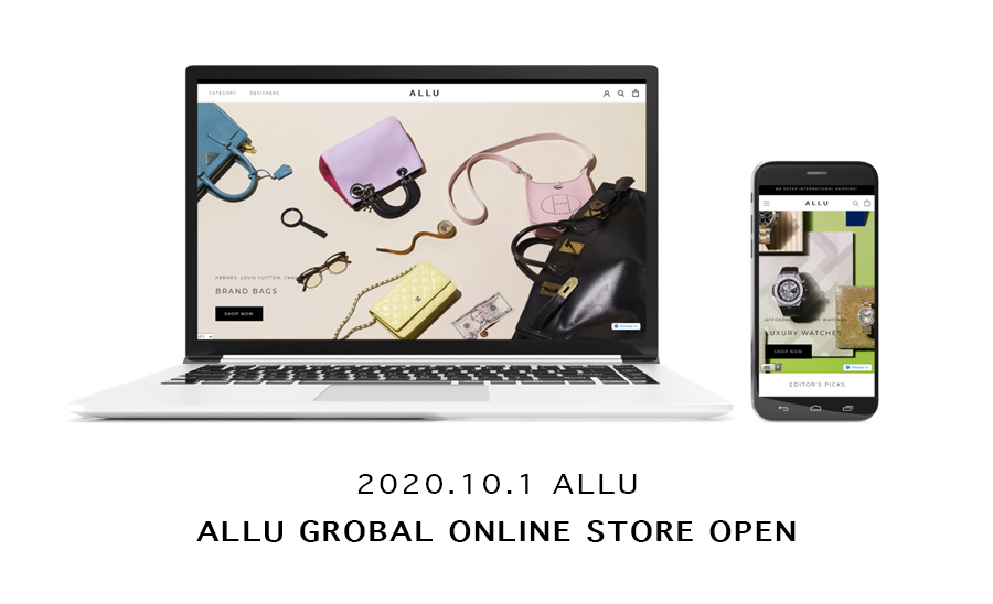 Launch of ALLU Global Online Store and Global Sales!