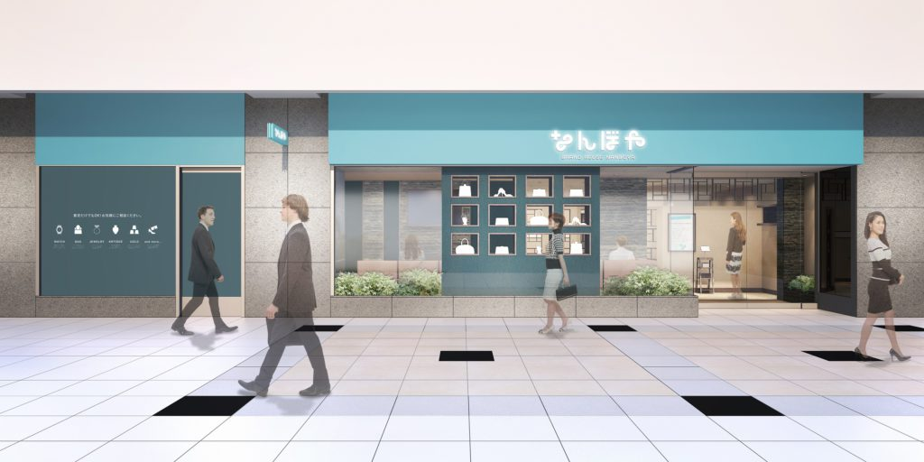 なんぼや 「東急プラザ赤坂店」 2019年4月15日(月)新規オープンのお知らせ