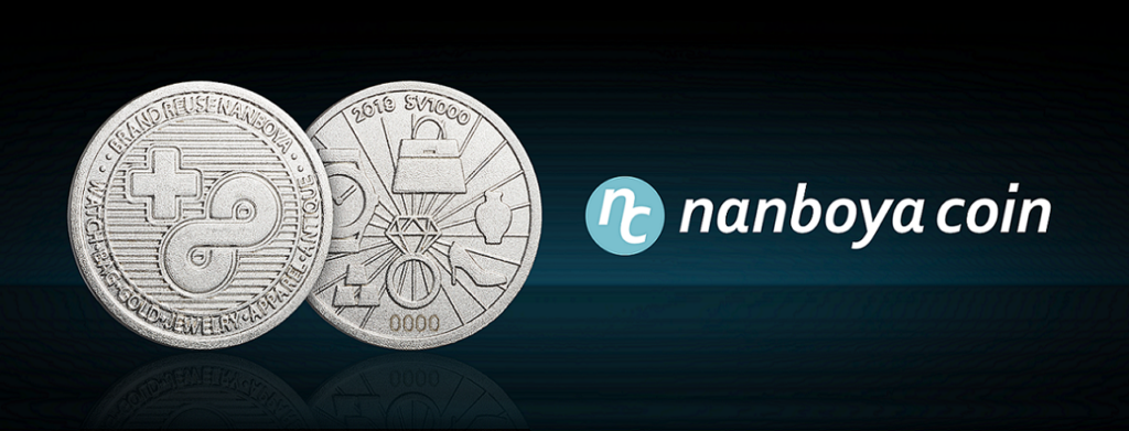 国内5000枚を発行!ブランド買取専門店 なんぼや 独自コイン「nanboya coin」2019年1月7日(月)より配布開始!