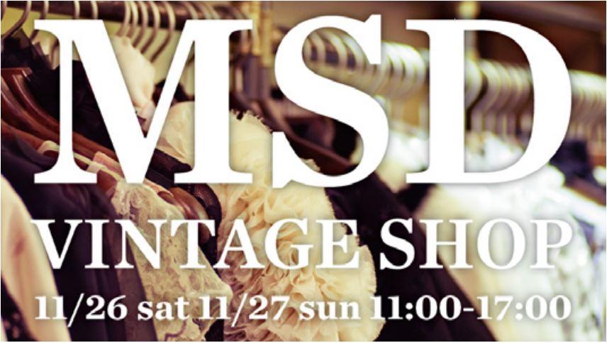 SOU【ALLU】 期間限定フリマイベント「MSDvintageshop」に出展決定!
