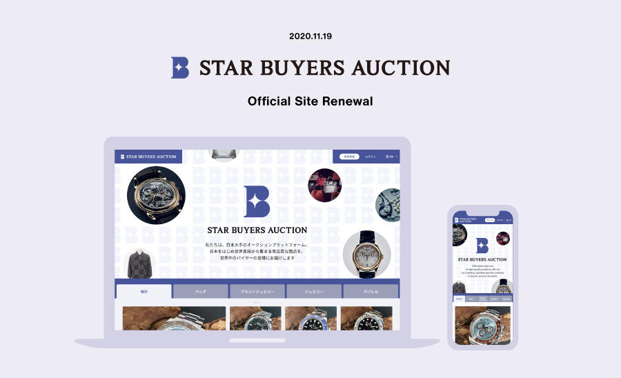 STAR BUYERS AUCTION  Official Website Renovated