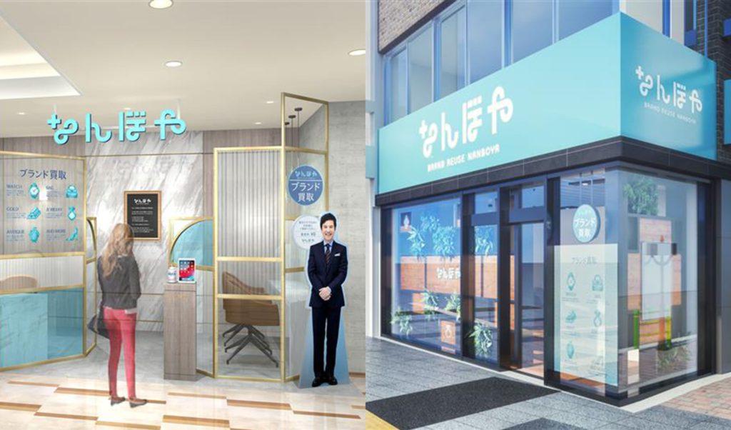 なんぼや「東京駅前店」「日吉東急アベニュー店  」2020年11月1日(日)に2店舗同時オープン!
