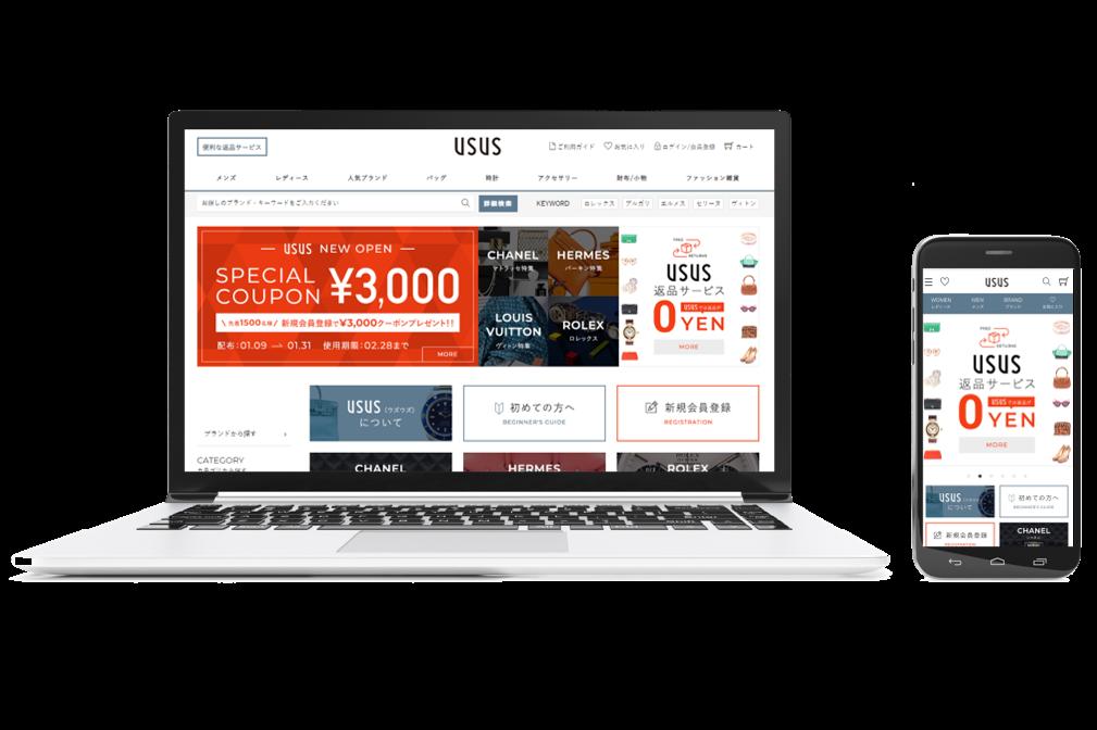 SOU EC販売を強化!アーカイブファッションオンラインストア「usus(ウズウズ)」2019年1月9日(水)スタート!