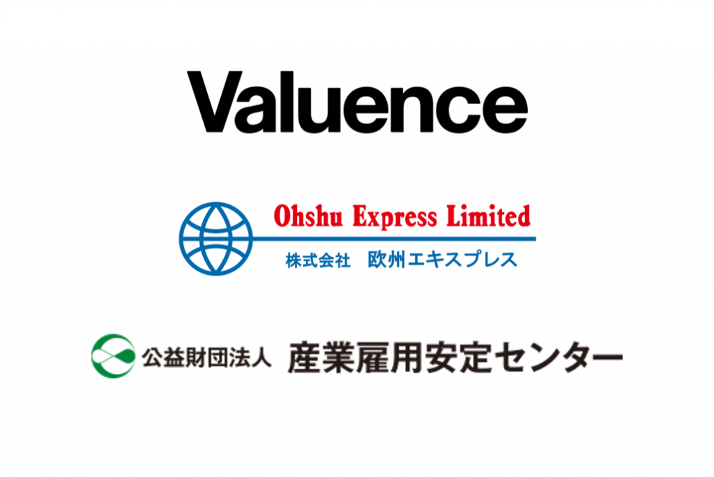 Valuence to Accept Secondment from Ohshu Express Beginning in May