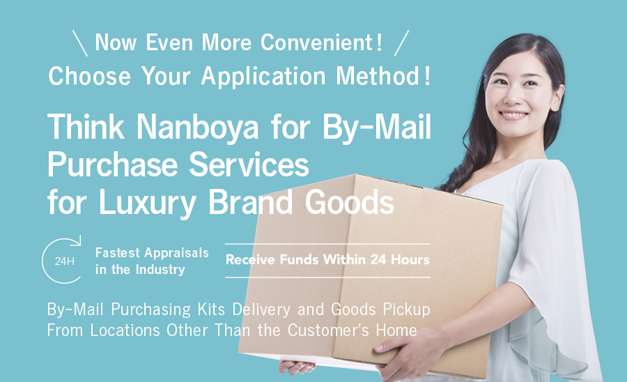 Improved Convenience in Nanboya's By-Mail Purchasing Service 