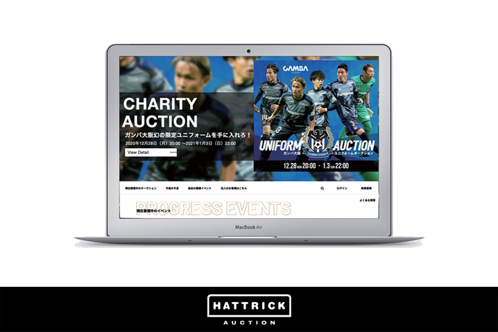 Valuence Japan Launches HATTRICK Sports Item Auctions