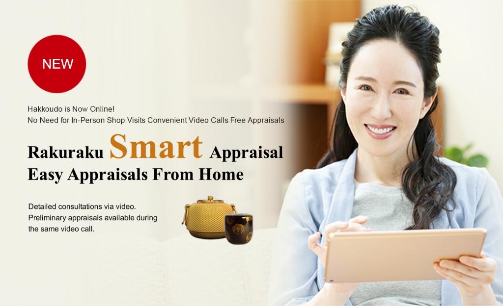 An Industry-First* Home Appraisal Service  Introducing the Hakkoudo Rakuraku Smart Appraisal