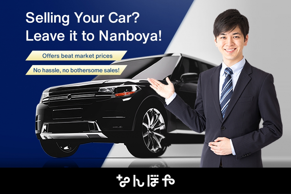 Nanboya Launches its Car Purchasing Service!