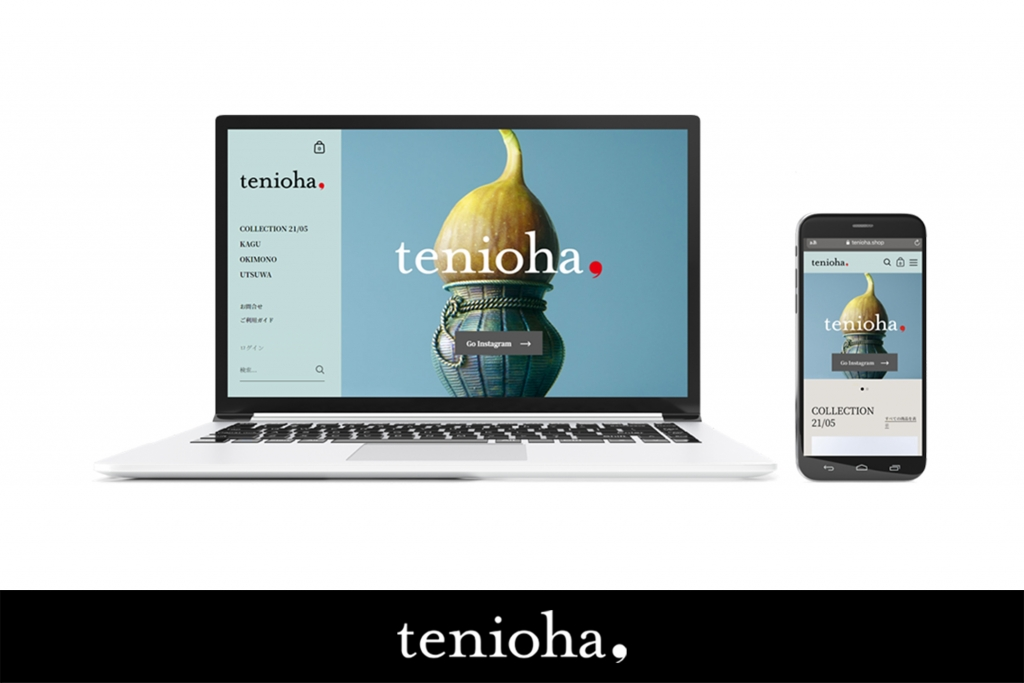 """バリュエンスアート&アンティークス、""""過去と今をつなぐ""""新ブランド「tenioha(てにおは)」をスタート """