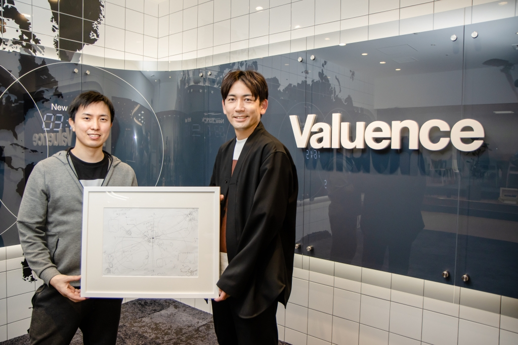 Valuence Begins Global Rollout of MAGO Gallery