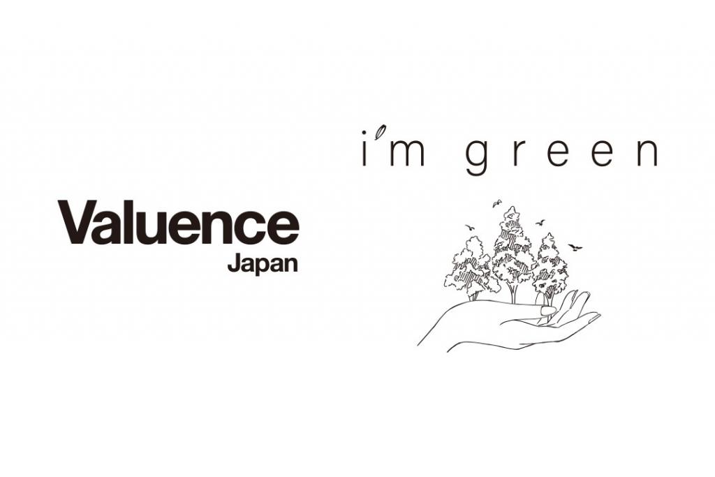 バリュエンスジャパン、三越伊勢丹が展開する買取・引取ご相談窓口「i'm green (アイム グリーン)」の買取業務サポートを本格化!