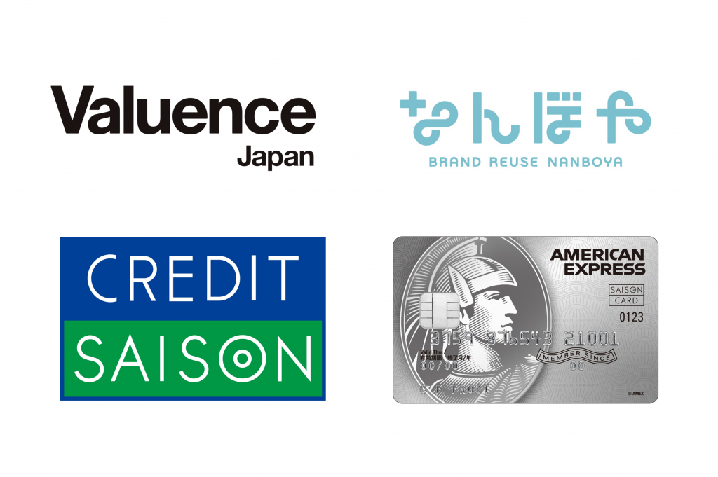 Valuence Japan Launches the Saison Premium Reuse Service in Collaboration with Credit Saison!