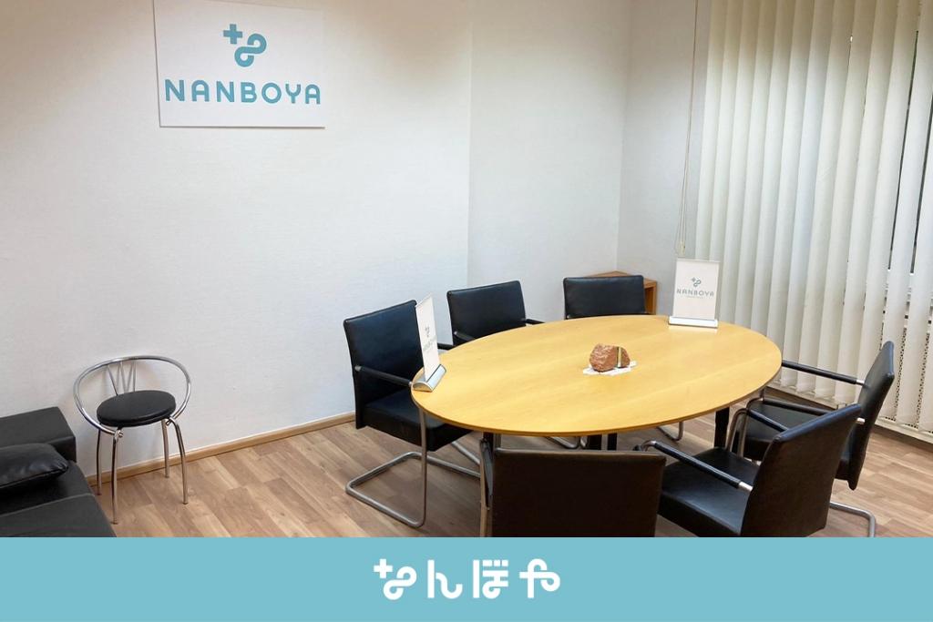 Nanboya Enters the German Market!
