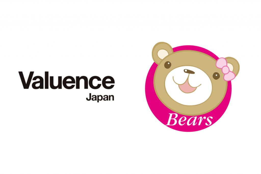 バリュエンスジャパン、家事代行のベアーズと連携した買取・リユースプランの提供を開始